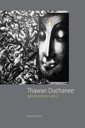 ThawanDuchanee_250