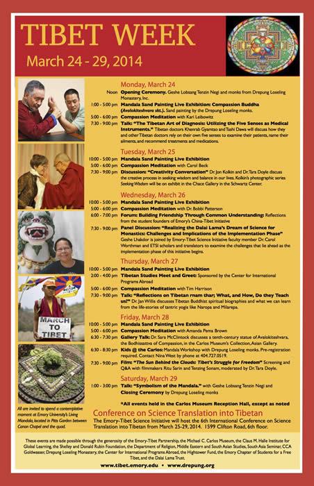 TibetWeek2014copy