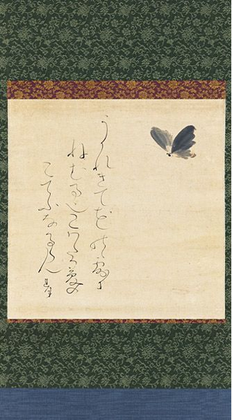 """Fluttering Merrily"" by Otagaki Rengetsu, Japan, 1840s–50s, calligraphy and painting in ink on paper mounted as a hanging scroll; Private Collection, Switzerland"