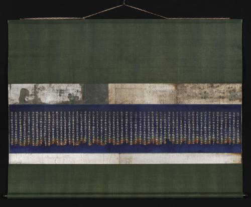 A section from a Flower Garland Sutra (Kegon kyo) handscroll, Nara period, 744-752 is a gift to the Museum of Fine Arts.