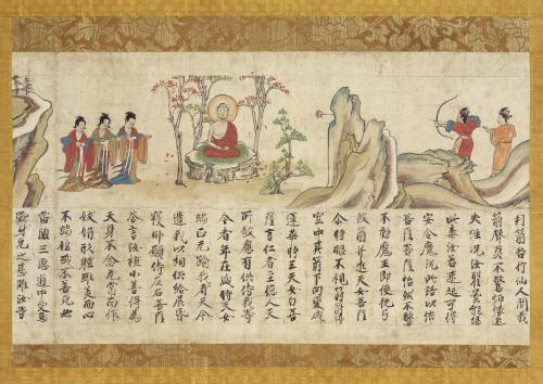 A 13th-century hanging scroll is among the pair's promised gifts to the MFA.