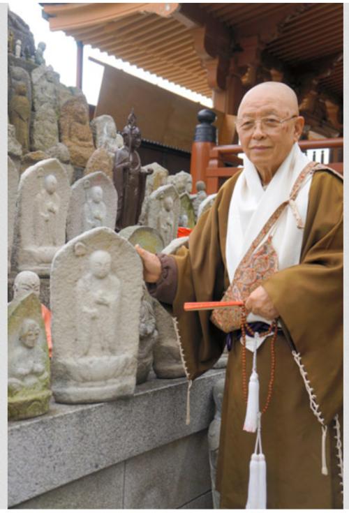 Shunkai Matsuura, abbot of Mibudera temple (Tomoyoshi Kubo)