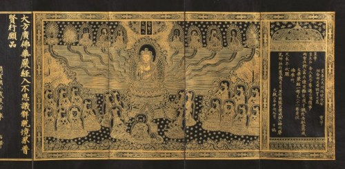 """Avatamsaka Sutra (The Flower Garland Sutra),"" created in 1334. (Horim Museum)"