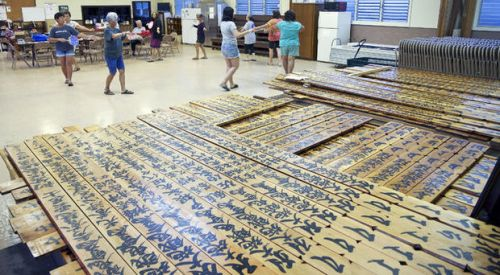 Wooden placards bearing names of individuals being remembered during bon is in the foreground as dancers go through bon dance practice, Thursday at the Kapaa Jodo Mission. The placards will be placed along the church's perimeter when it celebrates its bon dance, June 12 and 13 starting at 7:30 p.m.