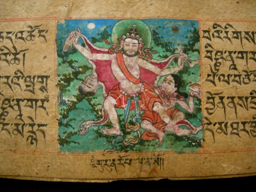 Naropa: The Dauntless. Now available on Google Cultural Institute. TBRC Work ID: W8LS15975.