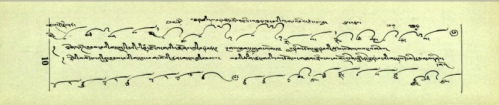 Karma Kagyu musical score from Pelpung Monastery, now available on Google Cultural Institute. TBRC Work ID: W1KG12529.
