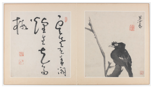 """""""Album of flowers, birds, insects, and fish,"""" by Bada Shanren, who would add a playful touch to some of his works with text he wrote. (Freer Gallery of Art, Smithsonian)"""