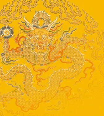 "The golden screen of ""Tibetan Dragon Sutra"" is showcased for the first time as one of the highlights in the opening exhibitions of National Palace Museum Southern Branch Dec. 28 in Chiayi County. (Courtesy of NPMSB)"