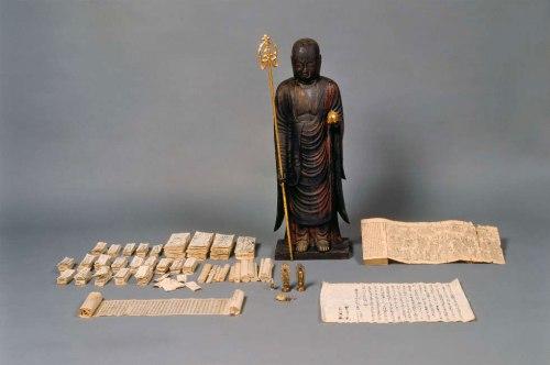 Statue of the Bodhisattva Jizō Bosatsu and selected contents by Kōen, Kamakura period, 1249