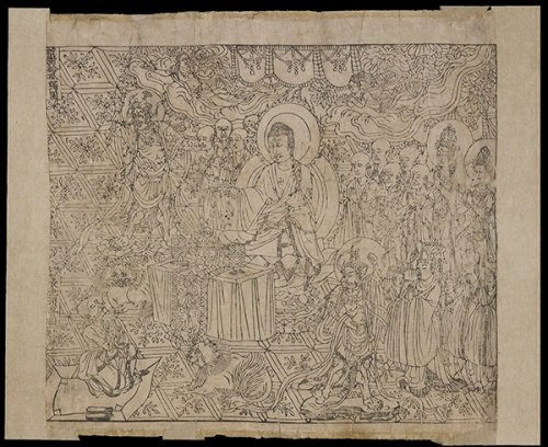 Diamond Sutra, 868 CE, ink on paper London, British Library, Or.8210/P.2. Copyright © The British Library Board