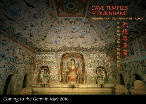 Cave 285, view of the interior, Western Wei dynasty (535–556 CE). Mogao caves, Dunhuang, China. Photo: Wu Jian. © Dunhuang Academy