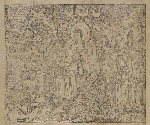 A rendition of the Diamond Sutra, an important Buddhist sermon, made in 868 C.E.  BRITISH LIBRARY BOARD
