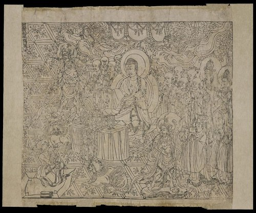 Diamond Sutra, 868 CE, ink on paper. London, British Library, Or.8210/P.2. © The British Library Board