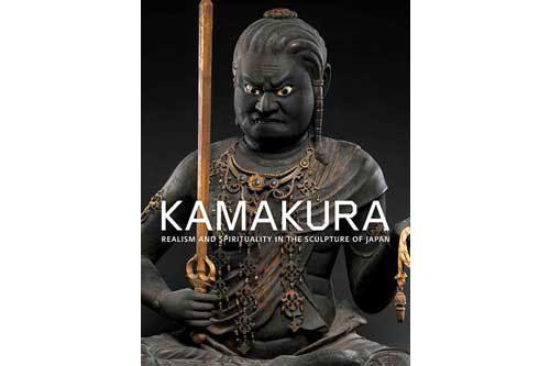 Kamakura-cvr