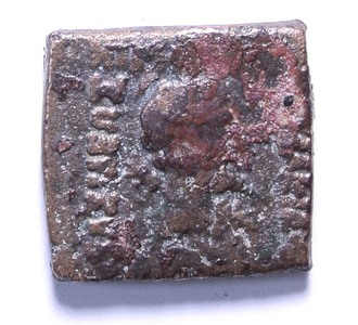 Indo-Greek coins discovered during the recent excavation at Bazira, Barikot, Swat. ─ Courtesy Italian Archaeological Mission in Swat