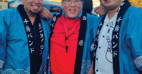 Caption: Ron Montano, Michael Yoshihara and Tsukasa Kobashi. Photo by Denise Young.