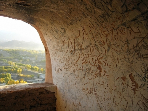 A defaced cave overlooking the Bamiyan valley. From wikimedia.org